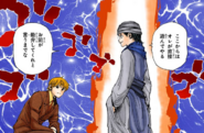 342 - Pariston and Ging