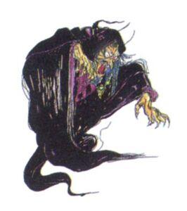 Amano Wizard FFII
