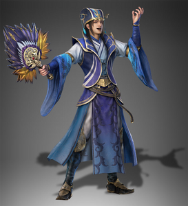 Sima Yi (DW9)