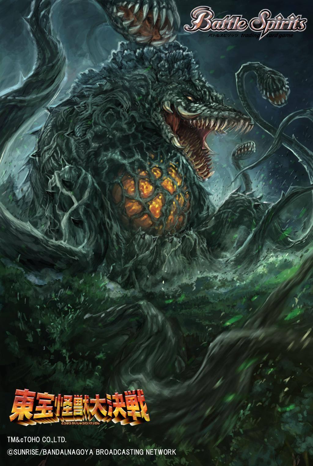 Biollante | Villains Wiki | FANDOM powered by Wikia