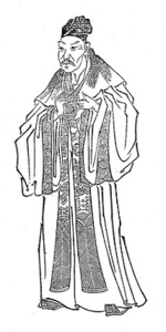 Jia Xu Illustration