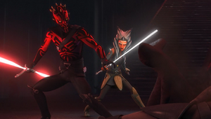 Maul Fifth