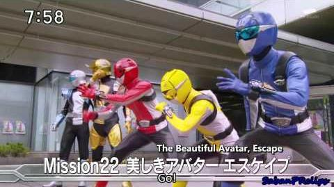 Go-Busters Ep 22 (Subs) Preview