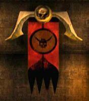Kahn Guard Banner