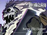 Barry lo Squartatore (Full Metal Alchemist)