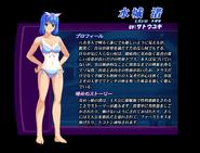 Nagisa Jap Profile