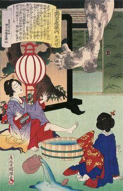 Kuniteru Honjo-nana-fushigi Ashiaraiyashiki