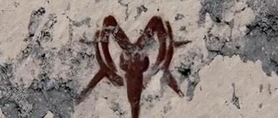 File:Symbol of Bagul.jpg