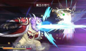 Astaroth gokumakaimura04tm2