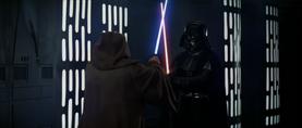 Darth Vader attack