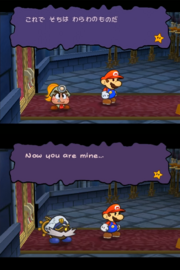 Pmttyd bad ending differences