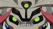 SkullScorpiomon's Face