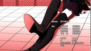 Akuma no Riddle Ending 9 悪魔のリドル 「 天使のスマイル 」