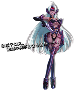2343817-t elos project x zone