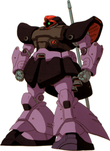 MS-09RII.PNG