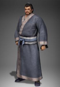 Cao Ren Civilian Clothes (DW9)