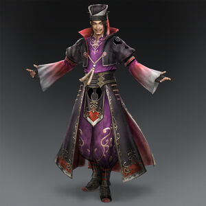 Chengong-dw8