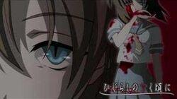 Higurashi no naku koro ni opening full