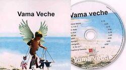 Vama Veche - Hotel Cismigiu