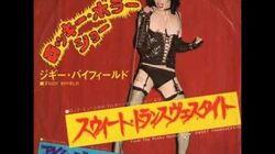 Ziggy Byfield - Sweet Transvestite
