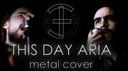 This day aria (metal cover by Elias Frost)