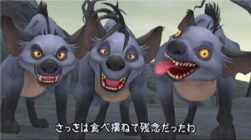 Banzai, Shenzi and Ed