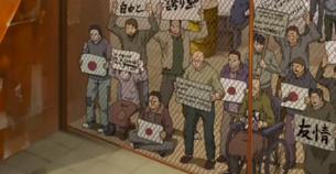 Japan's Citizens (Code Geass)