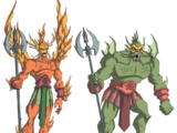 Mer-Man's Guards