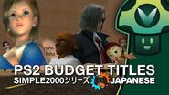 Vinesauce Vinny - PS2 Budget Titles