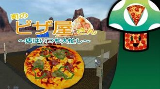 Vinesauce Vinny - Pizza Shop (Sven Coop Map)