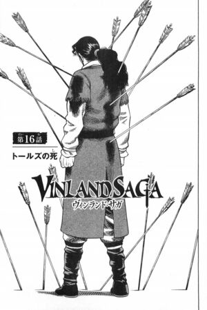 Chapter 016
