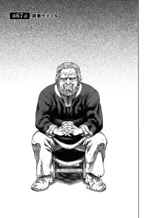 Chapter 067