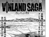 Chapter 106