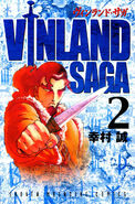 Volume 2 (WSM)