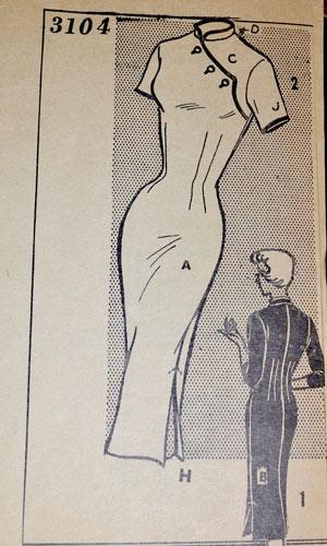 Vop-1469-01-vintage-american-weekly-3104-dress-pattern