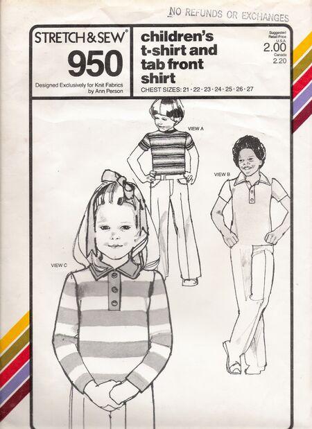 Stretch & Sew 950 image