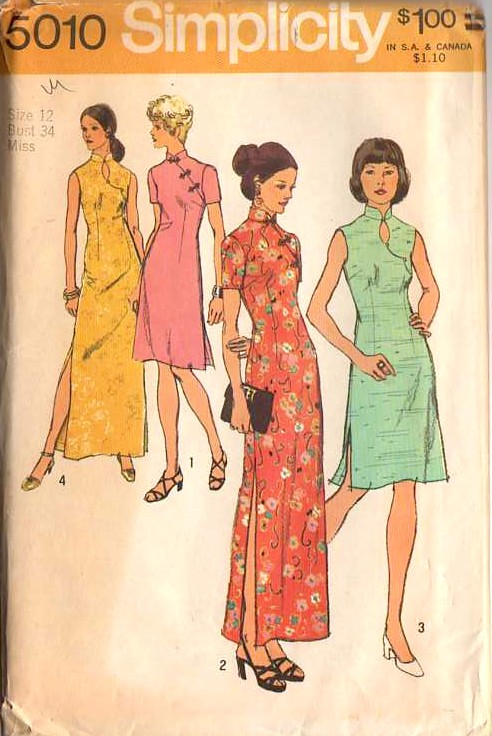 Simplicity 5010 | Vintage Sewing Patterns | FANDOM powered by Wikia