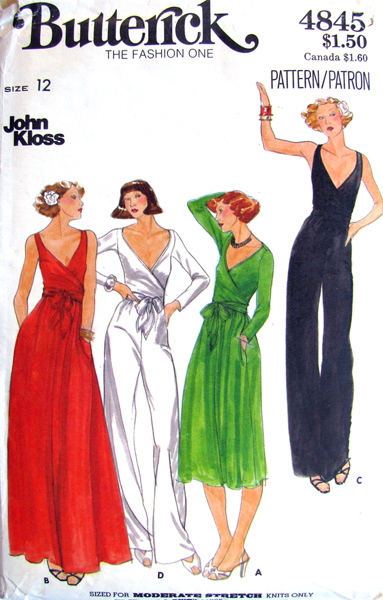 Butterick 4845 image