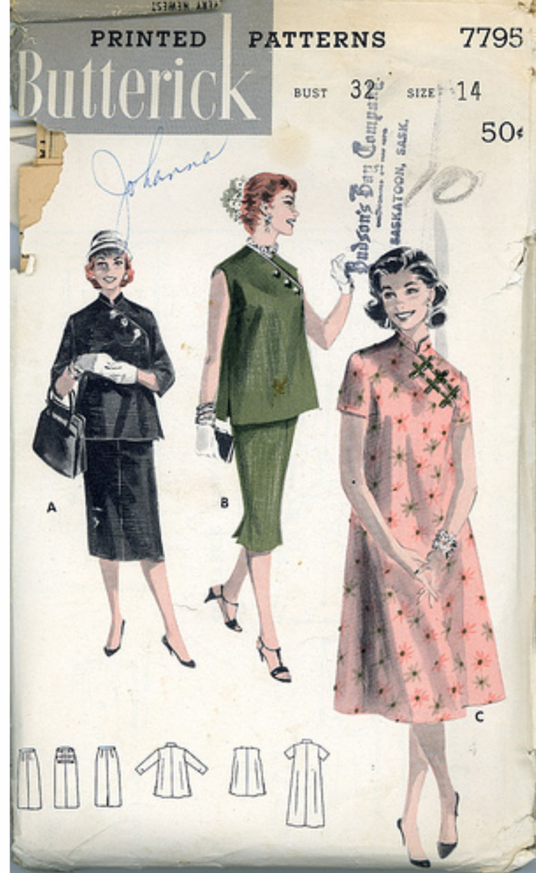 Butterick 7795 vintage sewing patterns fandom powered by wikia 7795b ombrellifo Choice Image