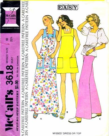 McCalls 1973 3618