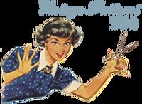 Vintage-Logo-4