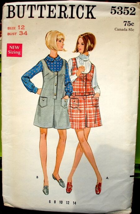 Butterick 5352 image