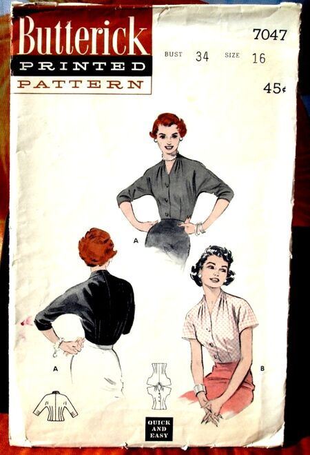 Butterick 7047 image1
