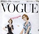 Vogue 8881 B