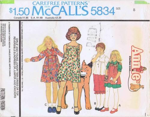 McCalls 1977 5834