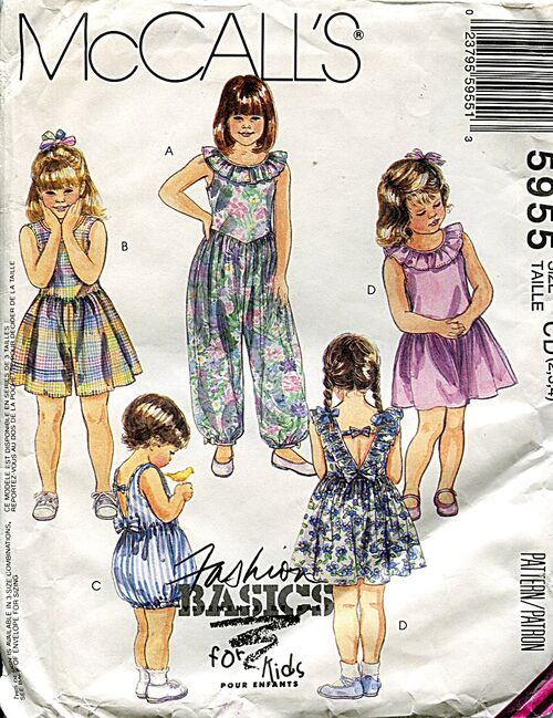 Mccalls5955girls