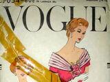 Vogue 9054