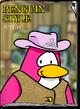 Penguin Style July 2017