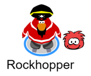SportsParty Rockhopper