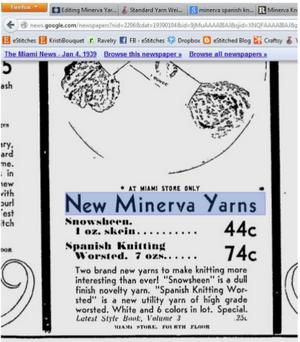 Minerva Spanish Knitting Worsted